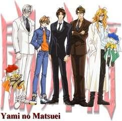 Yami No Matsuei