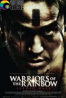 Warriors-of-the-Rainbow-Seediq-Bale-PhE1BAA7n-1-Warriors-of-the-Rainbow-Seediq-Bale-2011