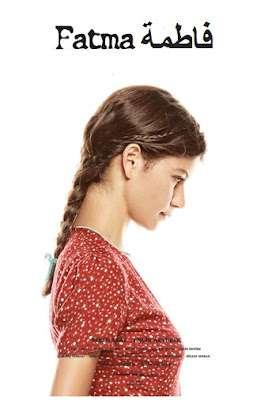 موسيقى مسلسل فاطمة 2016 نغمات مسلسل فاطمة2016نغمة المسلسل التركي فاطمة