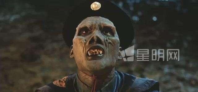Mr Vampire 4 (1988)