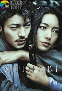 Shinobi-Heart-Under-Blade-Shinobi-2005